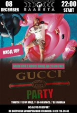 GUCCI PARTY