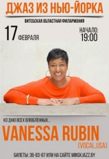 Витебск афиша театров и концертов афиша брянск на октябрь 2016 театр