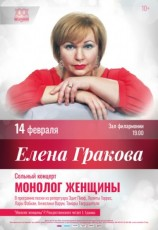 Афиша концертов в витебске в октябре театр афиша на январь