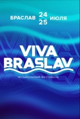 Viva Braslav Open Air
