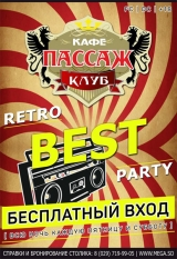 Retro Best Party