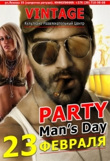 Party Mans Day