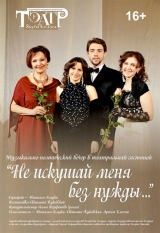 Афиша театр в витебске афиша нижний новгород концерты на октябрь 2016