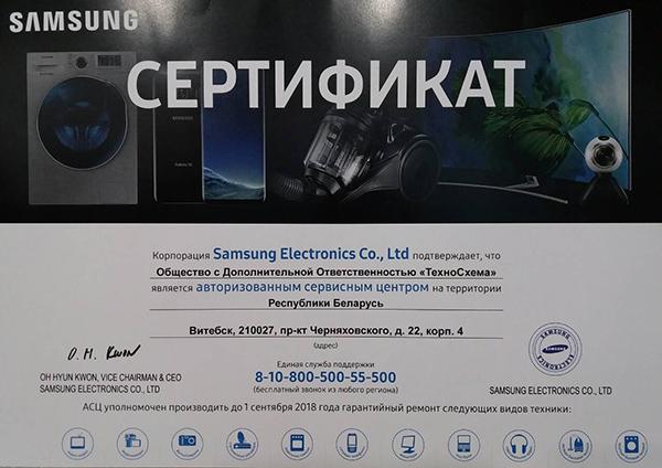 Ремонт видеокамеры в витебске nc hu301pltw термопот panasonic - ремонт в Москве