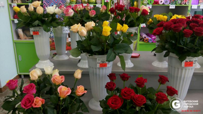 Цена на цветы в витебске, голая красавица латинка фото