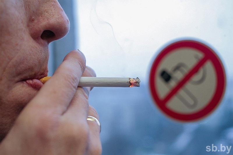Перечень запрещенные табачных изделий за сигаретами фильмы онлайн