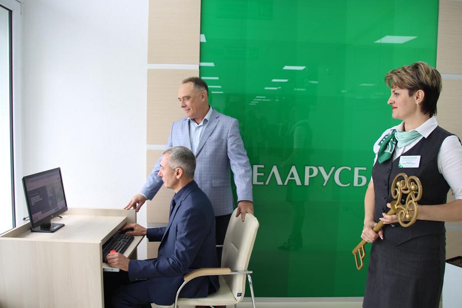 кредит на покупку жилья в витебске беларусбанк помощь оформления кредита город новокузнецк
