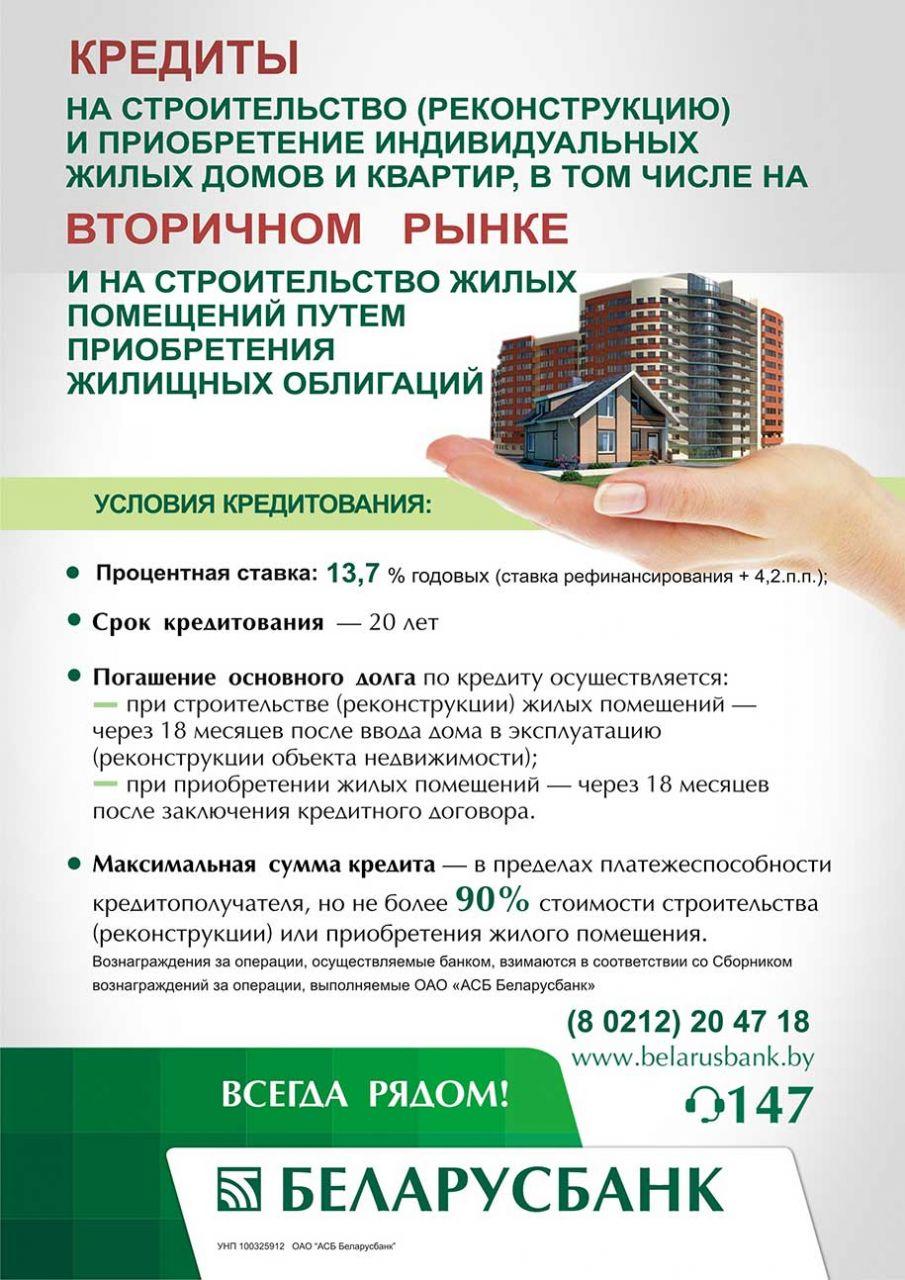 банк хоум кредит взять кредит проценты