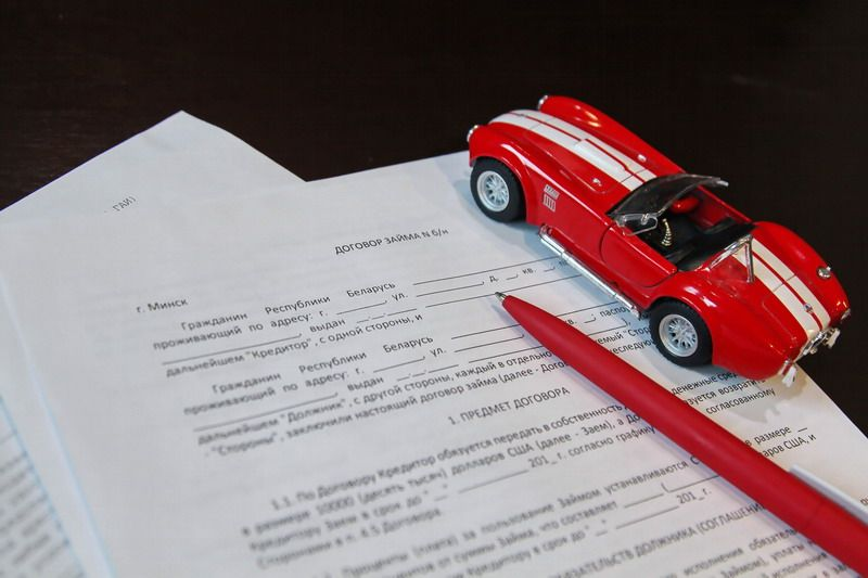 Сертификат займа на автомобиль взять авто напрокат в москве без залога недорого