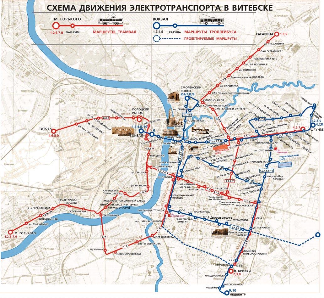 Карты и схемы витебска