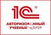logo-1C
