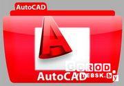 logo-AvtoCad