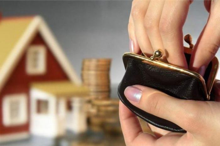 Как получить льготный кредит рб кредит под залог недвижимости процент