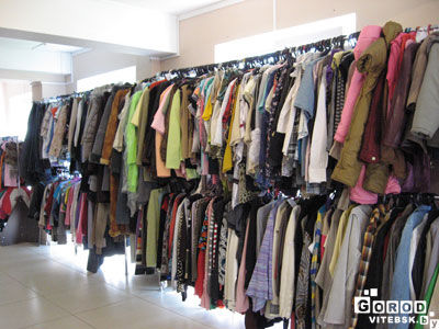 Комиссионный Магазин Женской Одежды С Доставкой