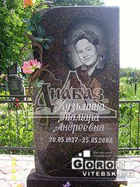 Памятник из цветного гранита Библиотека им. Ленина памятник на могилку Электрогорск