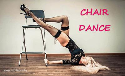 Эротичные танцы с акробатикой