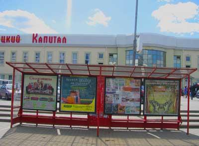 Реклама на остановках в г. Новополоцке