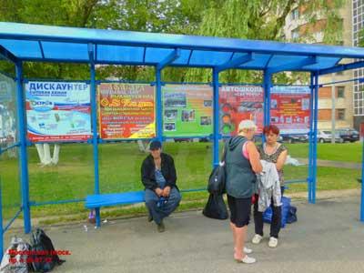 Реклама на остановках в г. Витебске