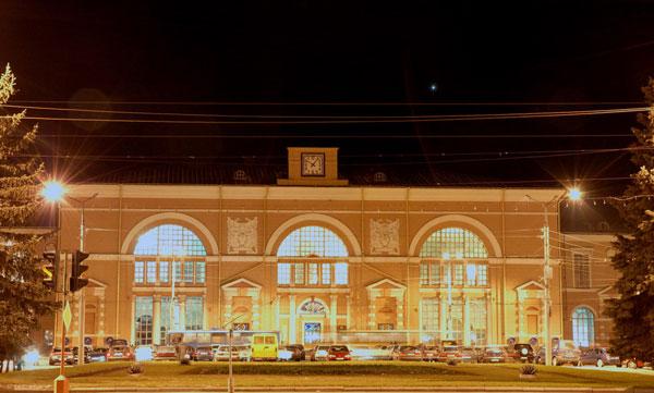 Вокзал-ж-д