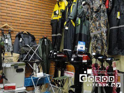 магазин рыболовных товаров в витебске
