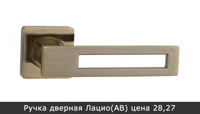 Ручка дверная Лацио(AB) цена 28,27