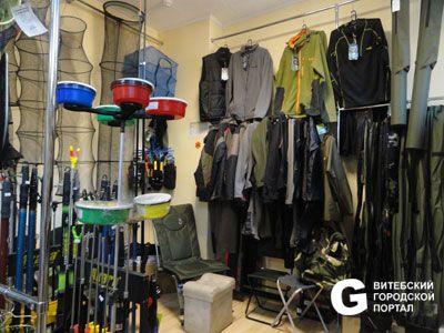 рыболовный магазин на чапаева в витебске