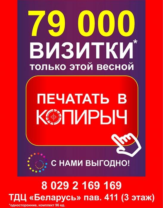 плакат-79-000