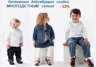Обувь в Витебске