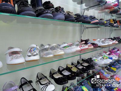 купить обувь детскую в витебске