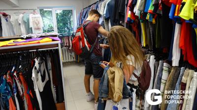Одежда Из Европы Дешево Доставка