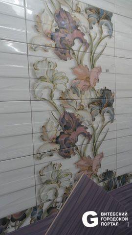 Керамическая плитка от ЛидерТрансКомпани
