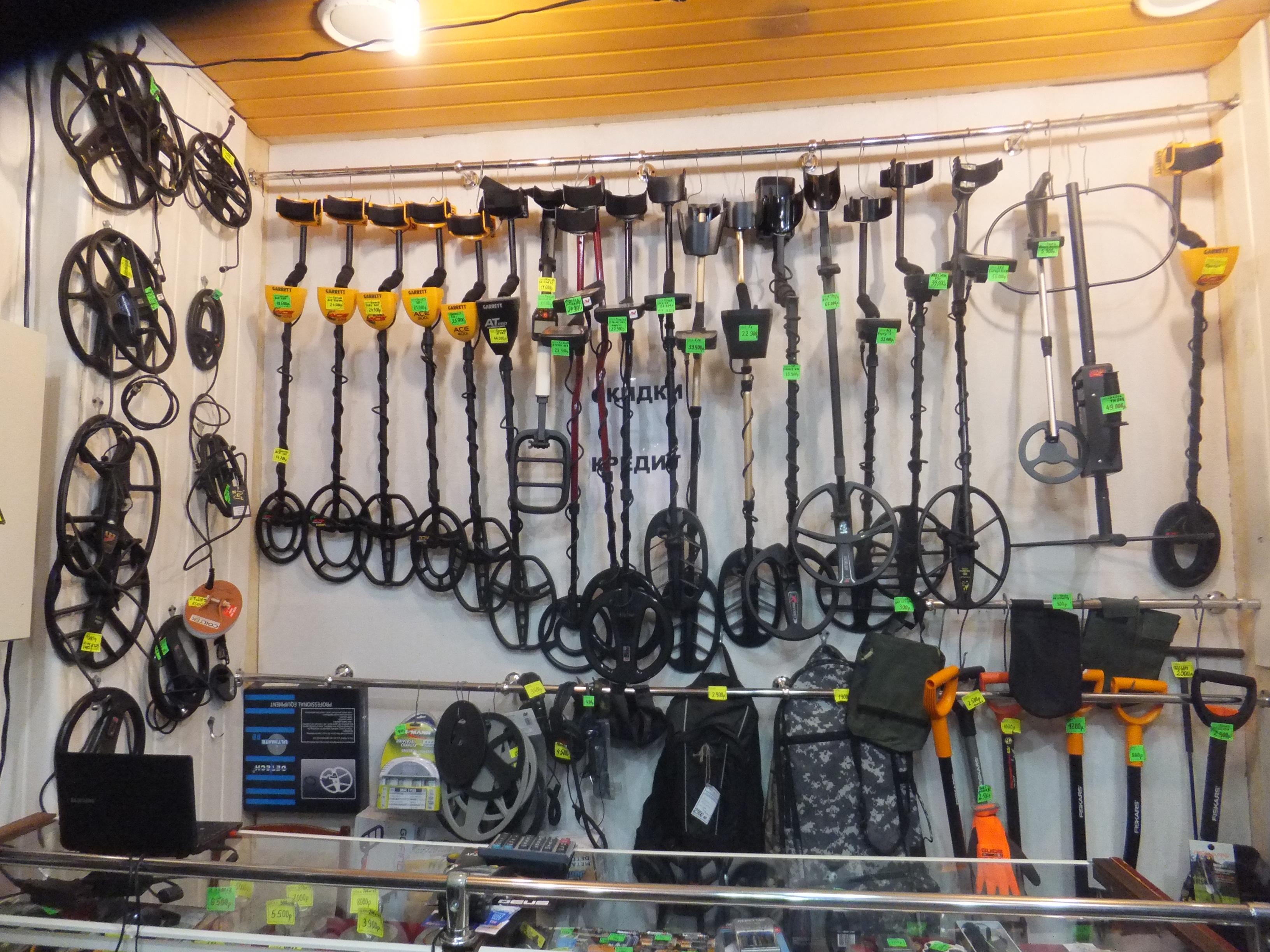 магазин рыбак в смоленске