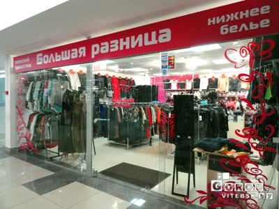 Магазин бытовой техники в витебске