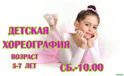 lol1459793943