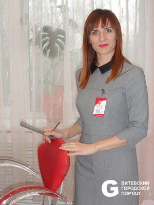 парикмахер-песецкая