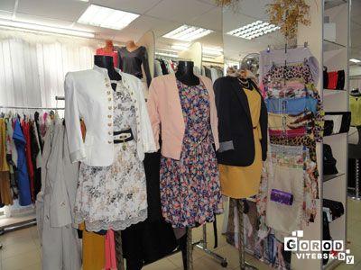 Оазис Магазин Женской Одежды