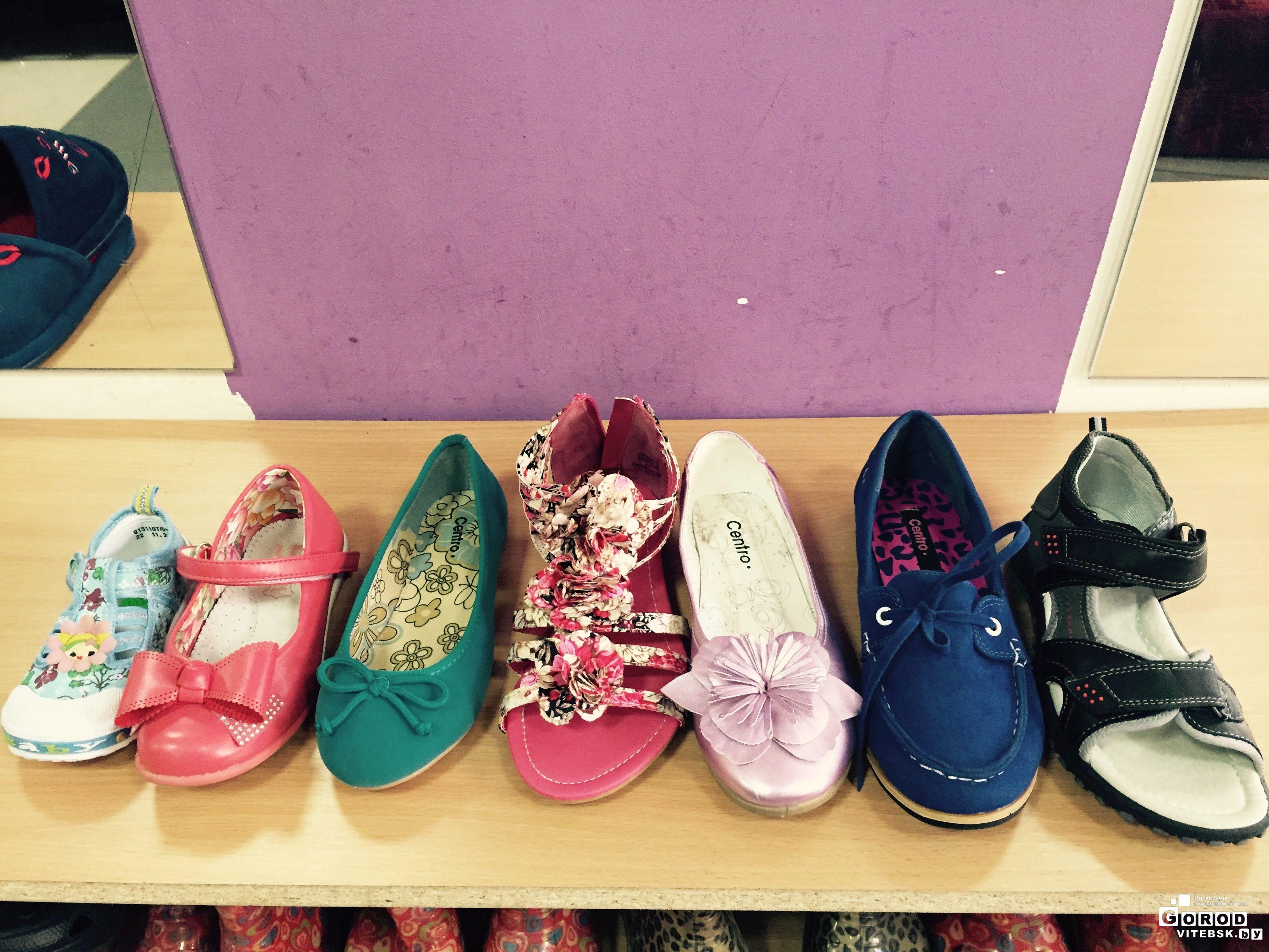 Португальская мужская обувь купить