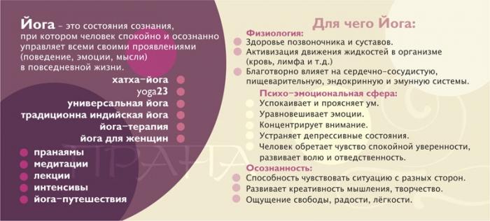 Скидка5