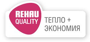 Logo_REHAU_znak-kachestva-Teplo+Ekonomia
