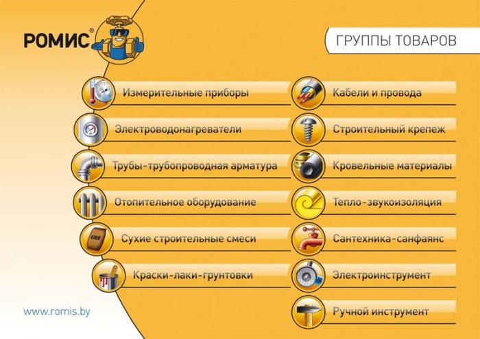 Презентация-компании-10