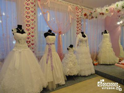 Свадебные платья от 300 000 руб. до 500 000 руб. только до 30 октября >>> Внимание · Свадебные салоны