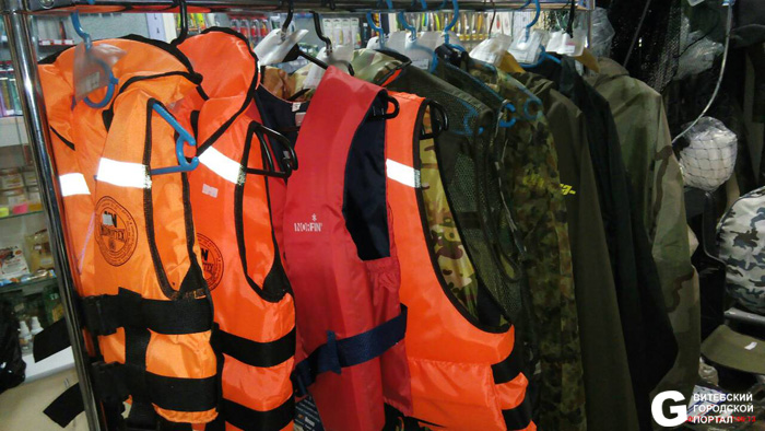 витебск магазин все для рыбалки