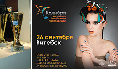 город_бай_1