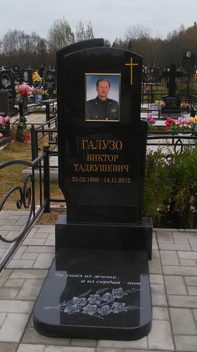 Подбор памятников Ковров памятники на могилу фото и цены курск