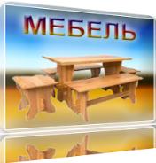 mebela
