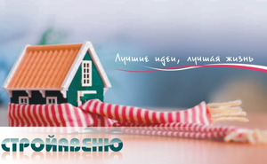 logo-stroy-avenu2