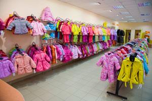 Кари Одежда Для Детей