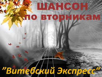 Guitars (4)
