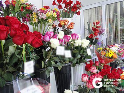 Магазин цветы витебск время работы, заказ цветов узбекистан