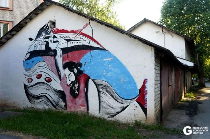 Граффити-витебск